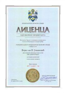 ECOlogica URBO - Licenca