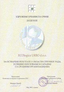 Nagrada Tara 2012