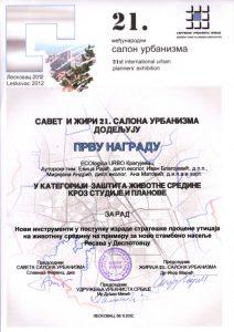 ECOlogica URBO - Prva nagrada